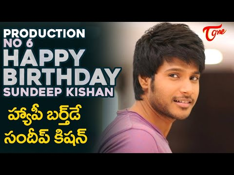 Young Hero Sundeep Kishan Birthday Special | Heart touching Poor Feeding Video | TeluguOne Cinema