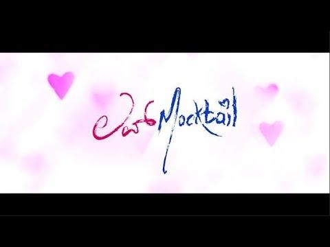 Love Mocktail Kannada Full Movie | Darling Krishna | Milana Nagaraj | Raghu Dixit | Sri Crazymindzz