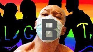 Video LGBT RASIS ❌❌❌ TAHUN BARU 2018 ( dari Gay, Cina hingga Pribumi) MP3, 3GP, MP4, WEBM, AVI, FLV Agustus 2018