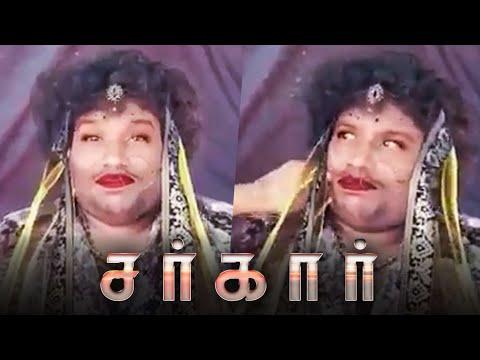 Yogi Babu's Funny Video at Sarkar Sets! | Vijay