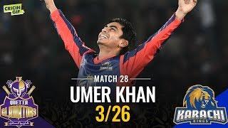 Match 28: Karachi Kings vs Quetta Gladiators | Hemani Emerging Players' Performance