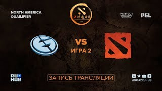 Evil Geniuses vs Team IDC, DAC NA Qualifier, game 2 [Mila, Inmate]