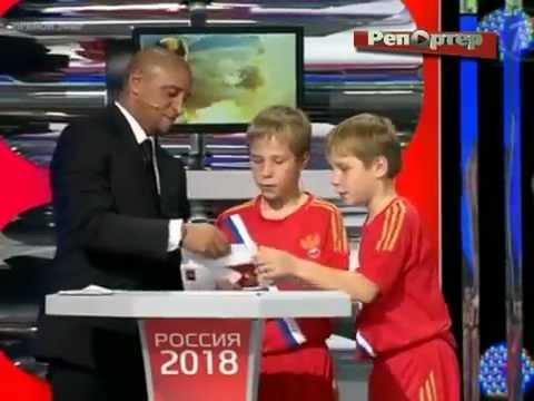 Самара примет игры чемпионата мира по футболу 2018 года