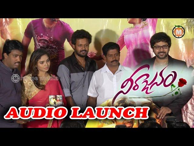 Telugu Devotional Audio Songs