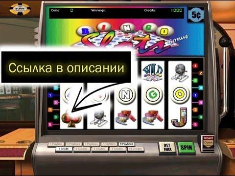 Игры онлайн бесплатно в игровые автоматы без регистрации гараж