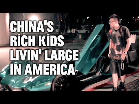 中國富二代的神祕聚會~有錢人的世界就是不一樣阿!