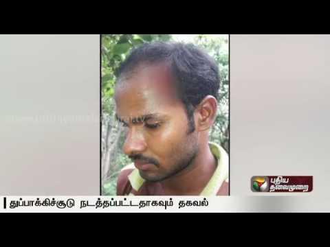 Red-sanders-smuggling-Four-Tamils-arrested-in-Andhra-Details