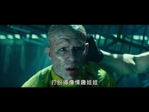 搭全球首發 死侍2在台5月上映