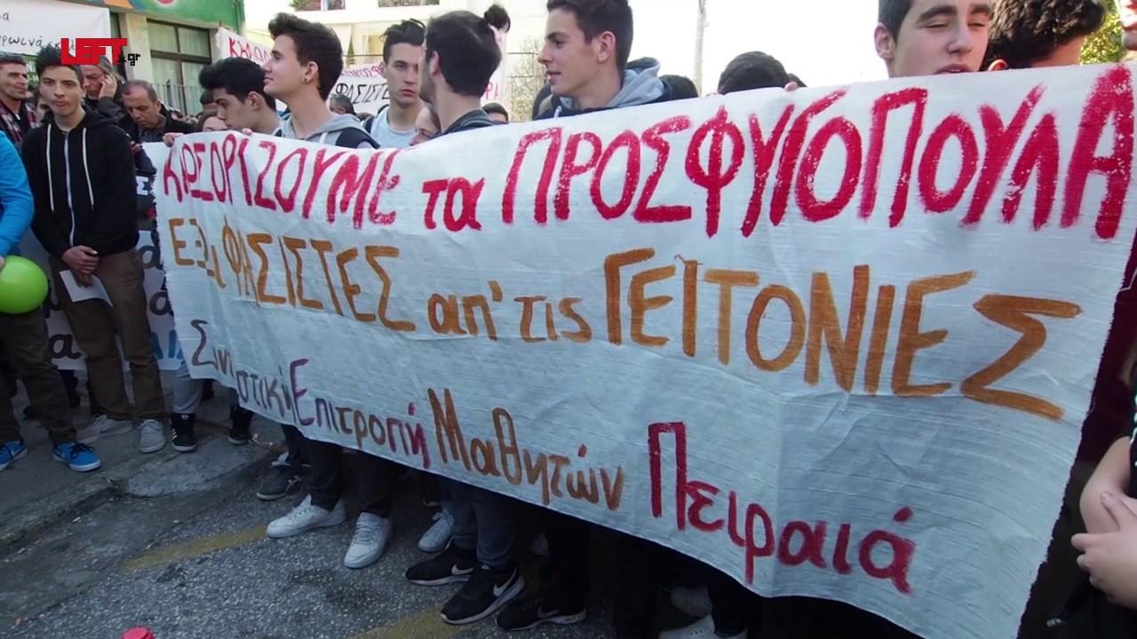 Α' Δημοτικό Νέου Ικονίου: αλληλεγγύη και ρατσισμός
