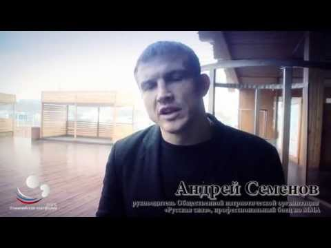 Олимпийская платформа - Олимпийская платформа:благотворительное мероприятие для детей из интернатов-Россия сильная духом.