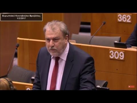 Ο Νότης Μαριάς καταγγέλλει στην Ολομέλεια της Ευρωβουλής την προσπάθεια της «Ελληνικός Χρυσός» να ποινικοποιήσει το δικαίωμα ελεύθερης γνώμης και ψήφου του Ευρωβουλευτή