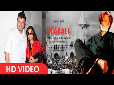 Vidya Balan & Siddharth Roy Kapoor Watch Rajinikanth Film Kabali