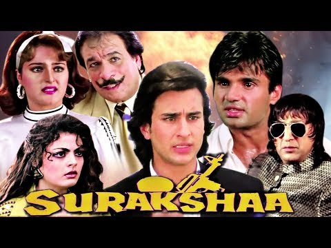 Surakshaa Full Movie | Hindi Action Movie | Saif Ali Khan | Suniel Shetty | Bollywood Action Movie