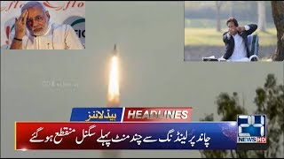 News Headlines | 6:00am | 8 Sep 2019 | 24 News HD