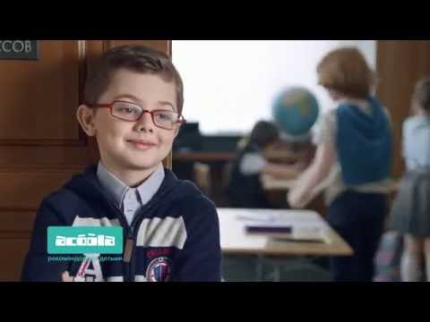 Acoola TV. School Collection 2015 (Школьная коллекция детской одежды «Акула») видео