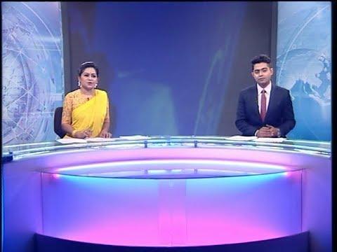 02 Pm News || দুপুর ০২ টার সংবাদ || 14 February 2020 || ETV News