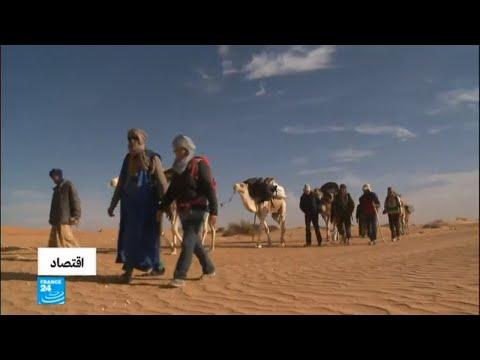 العرب اليوم - السياح الفرنسيون يعودون إلى صحراء موريتانيا