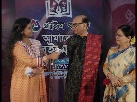 Amader Boi mela | আমাদের বই মেলা | 23 February 2020 | Ekushey ETV