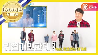 Video (Weekly Idol EP.294) GOT7 Random play dance FULL ver. MP3, 3GP, MP4, WEBM, AVI, FLV Januari 2019