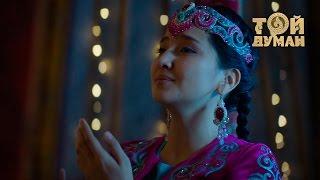 Салтанат Бақаева – Әгугәй құрбым