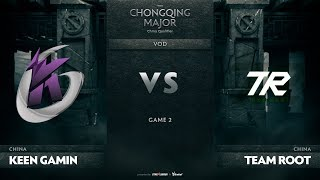 Keen Gaming vs Team Root, Game 2, CN Qualifiers The Chongqing Major