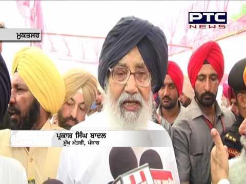 CM Badal Condemns Terror Attack In Uri Sector
