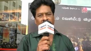 Thevaranna Talks about Thenkoodu