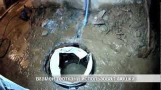 ДРЕНАЖ (отводим воду с подвала) своими руками Mp3 3gp mp4 flv