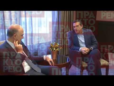 Συνάντηση του Αλ. Τσίπρα με τον με τον Πιερ Μοσκοβισί  στη Λισαβόνα