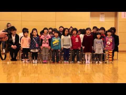 砂川市立ひまわり保育園卒園式 在園児による卒園児を送る歌
