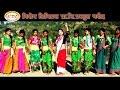 New Nepali  Deuda song 2016/ 2073 Thatika Badathi   |  ठाटिका बडथी  |