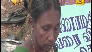 News1st Shakthi Lunch Time News, Monday, 06th February 2017, 1PM (06-03-2017)
