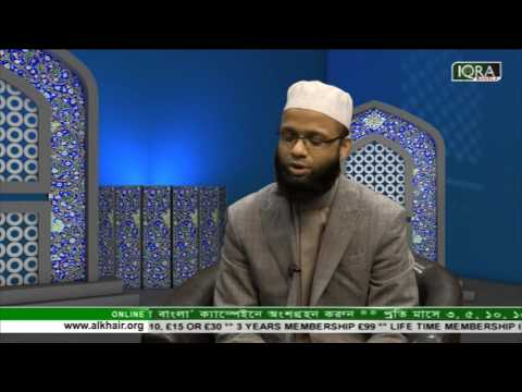 Hridoyer Shur (Season 02) Ep 26 With Sheikh Munawar Hussain (видео)