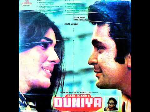 Teri Meri Zindagi. Duniya (1984) Lata Mangeshkar. R D Burman (Pancham) Javed Akhtar. Rishi Kapoor