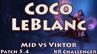 CoCo, the Mid-laner for CJ Entus, takes on the FOTM Viktor with his famous LeBlanc. Subscribe for more Korean VODs & commentaries: http://bit.ly/j0kerSUBCheck out more Season 5 VODs at: http://bit.ly/s5VODsPatch: 5.4Full player names:Leona: 닭 쳐Viktor: Haste JAXHecarim: mAveRickJarvan: EP DrizzleEzreal: CJ Entus 우주 (CJ Entus Space)Nunu: 야생동물브브Lucian: EDG DefTnTIrelia: PhartBlitzcrank: LehendsLeBlanc: CJ Entus 코코 (CJ Entus CoCo)