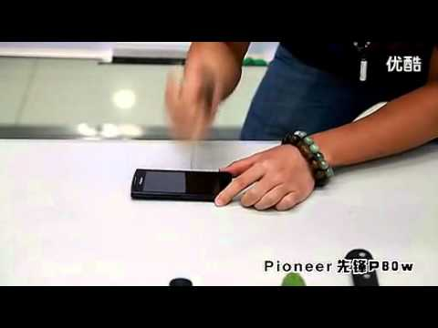 4500 - Test Corning® Gorilla® Glass.