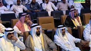 الحفل الختامي لمسابقة القرآن بجامعة الملك عبدالعزيز