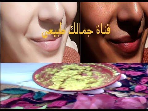 العرب اليوم - شاهد: كيفية الحصول على بشرة بيضاء مشرقة