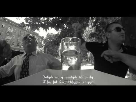 REINCARNATION - Hayreniqis Jure