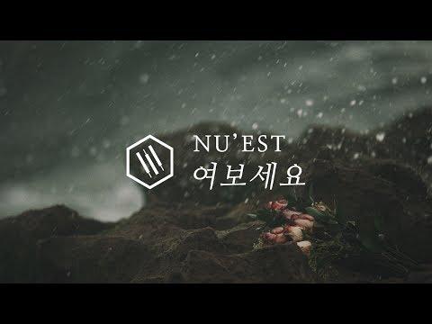 뉴이스트 (NU'EST) - 여보세요 (HELLO) Piano Cover (видео)