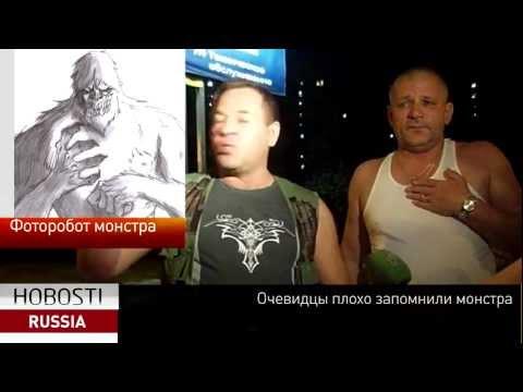 Экстренный выпуск новостей из Серпухова