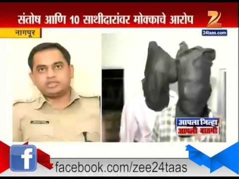 Video Nagpur : Gangster Santosh Ambekar Surrender download in MP3, 3GP, MP4, WEBM, AVI, FLV January 2017
