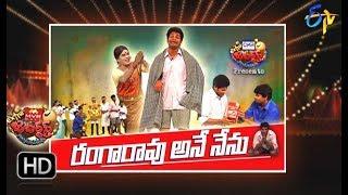 Extra Jabardasth 7th September 2018   Full Episode   ETV Telugu