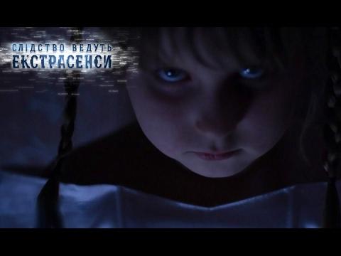 Шаманка — Слідство ведуть екстрасенси. Сезон 6. Выпуск 54 от 13.02.17 (видео)