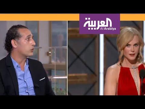 العرب اليوم - شاهد: اختتام حفل جوائز