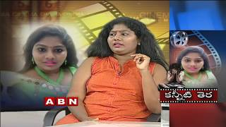 Video Artist Sunitha Shocking allegations over Tollywood Casting Couch | Part 1 MP3, 3GP, MP4, WEBM, AVI, FLV Juni 2018