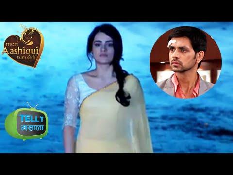 Ishani Attempts To Commit Suicide | Meri Aashiqui