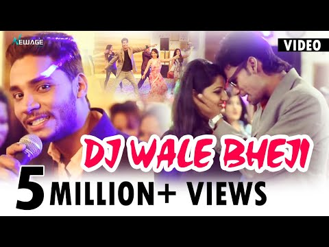 Video Dj Wale Bheji || Superhit Garhwali Full Video Song || Vikas Khatri || Amit Koli | Veena Rawat download in MP3, 3GP, MP4, WEBM, AVI, FLV January 2017