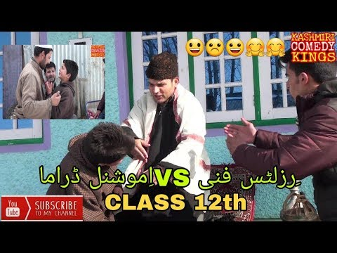 12th CLASS RESULTS by kck