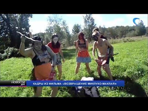 Воспитанники центра «Подросток» заняли 3-е место на фестивале телевизионного творчества «Телекласс»